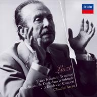ピアノ・ソナタ(1970)、孤独の中の神の祝福、3つの演奏会用練習曲 クラウディオ・アラウ