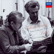 チャイコフスキー:ピアノ協奏曲第1番、リスト:ピアノ協奏曲第1番 クラウディオ・アラウ、コリン・デイヴィス&ボストン交響楽団、ロンドン交響楽団