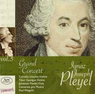 Symphonies, Sinfonia Concertante: Weigold / Camerata Pro Musica Co Loscher(Vn)Flieder(Va)