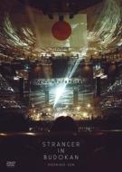 STRANGER IN BUDOKAN (DVD)