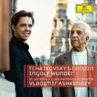 チャイコフスキー:ピアノ協奏曲第1番、ショパン:ピアノ協奏曲第1番 インゴルフ・ヴンダー、アシュケナージ&サンクト・ペテルブルク・フィル