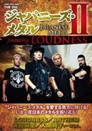 The Dig Presents ジャパニーズ・メタルII Featuring Loudness シンコーミュージックムック