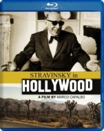ドキュメンタリー『ハリウッドのストラヴィンスキー』 マルコ・カパルボ監督