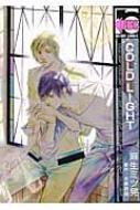 Cold Light ビーボーイコミックス