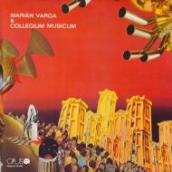 Marian Varga / Collegium Musicum (紙ジャケット)