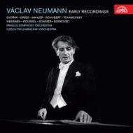 ヴァーツラフ・ノイマン/アーリー・レコーディングス1953〜68(6CD)