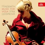 ヴィオラ・ソナタ、無伴奏ヴィオラ・ソナタ集、葬送音楽 ホスプロヴァー、チェホヴァー、プラハ室内管