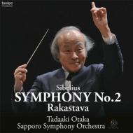 交響曲第2番、組曲『恋人』 尾高忠明&札幌交響楽団