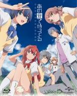 あの夏で待ってる Blu-ray Complete Box 【初回限定生産 新作OVA+イベント優先販売申込券付き】