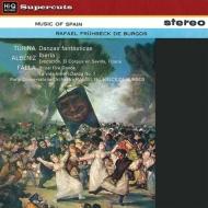 『火祭りの踊り〜スペインの音楽』 ラファエル・フリューベック・デ・ブルゴス&パリ音楽院管弦楽団 (180グラム重量盤レコード/Hi-Q Records Supercuts)