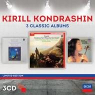 ドヴォルザーク:新世界より、R=コルサコフ:シェエラザード、ベートーヴェン、他 コンドラシン&ウィーン・フィル、コンセルトヘボウ、チョン・キョンファ(3CD)