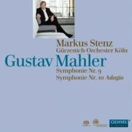 交響曲第9番、第10番〜アダージョ シュテンツ&ケルン・ギュルツェニヒ管(2SACD)