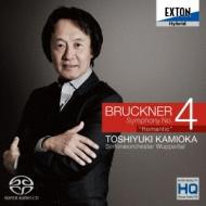 交響曲第4番『ロマンティック』 上岡敏之&ヴッパータール交響楽団