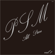P.S.M.All Stars Vol.1
