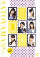 Hello!Satoyama Life Vol.32