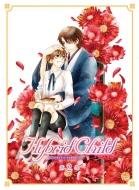 Hybrid Child 第2巻