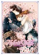 Hybrid Child 第4巻