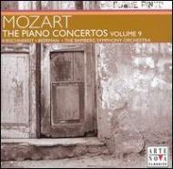 Piano Concerto, 15, 23, : Kirschnereit(P)Beermann / Bamberg So