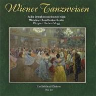 ツィーラー・エディション第20集〜ウィーンの踊りの調べ モッグ&ウィーン放送響、ミュンヘン放送管