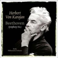 交響曲第5番「運命」(1962):ヘルベルト・フォン・カラヤン指揮&ベルリン・フィルハーモニー管弦楽団 (アナログレコード/Vinyl Passion Classical)