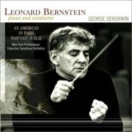 ラプソディ・イン・ブルー、パリのアメリカ人:レナード・バーンスタイン指揮&ニューヨーク・フィルハーモニック、 コロンビア交響楽団 (アナログレコード)