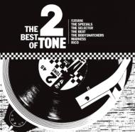 Best Of 2 Tone