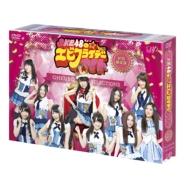 SKE48のエビフライデーナイト DVD-BOX 【初回限定版】