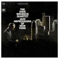 Jazz Impressions Of New York: ニューヨークの印象