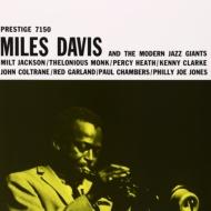 Miles Davis And The Modern Jazz Giants (アナログレコード/OJC)