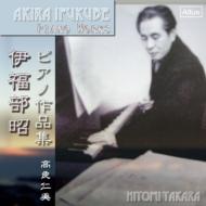 ピアノ作品集 高良仁美(2CD)