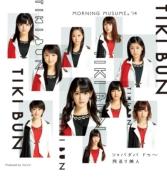 TIKI BUN / シャバダバ ドゥ〜/ 見返り美人 【通常盤A】
