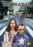 ビートルズ・マテリアル Vol.4ジョージ・ハリスン / リンゴ・スター レコードコレクターズ2014年 8月号増刊