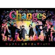 DANCE EARTH PROJECT グローバル ダンス エンターテインメント「Changes」