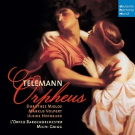『オルフェウス』全曲 ガイグ&オルフェオ・バロック・オーケストラ、ミールズ、フォルペルト、他(2010 ステレオ)(2CD+CD−ROM)