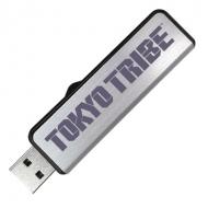 特製USB TOKYO TRIBE 【Loppi・HMV限定】
