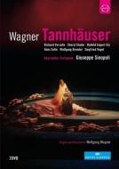 『タンホイザー』全曲 W.ワーグナー演出、シノーポリ&バイロイト、ヴァーサル、ステューダー、他(1989 ステレオ)(2DVD)