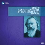 交響曲全集、ドイツ・レクィエム、管弦楽曲集 マズア&ニューヨーク・フィル(5CD)