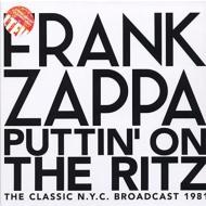 Puttin On The Ritz (Deluxe Hardcover Edition)(4枚組アナログレコード)