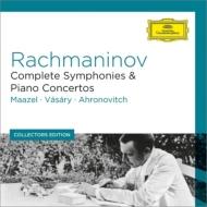 交響曲全集(マゼール&ベルリン・フィル)、ピアノ協奏曲全集(ヴァーシャリ、アーロノヴィチ&ロンドン響)(5CD)