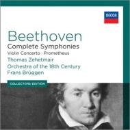 交響曲全集(1984〜92)、ヴァイオリン協奏曲、他 ブリュッヘン&18世紀オーケストラ、ツェートマイアー(7CD)