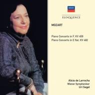 ピアノ協奏曲第22番、第19番 ラローチャ、セガル&ウィーン響
