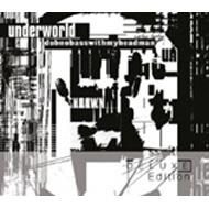 Dubnobasswithmyheadman (Deluxe Edition)