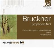 交響曲第3番『ワーグナー』 ケント・ナガノ&ベルリン・ドイツ交響楽団