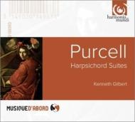 チェンバロのための8つの組曲 ケネス・ギルバート