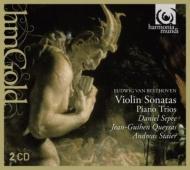 ピアノ三重奏曲第5番『幽霊』、第3番、ヴァイオリン・ソナタ第7番、第4番、他 シュタイアー、ゼペック、ケラス(2CD)