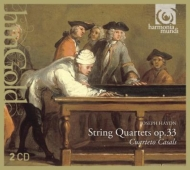 弦楽四重奏曲第37番〜第42番 カザルス四重奏団(2CD)