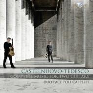 2つのギターのための作品全集 デュオ・パチェ・ポリ・カペッリ(2CD)