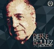 Boulez in Moscow -Stravinsky Petrouchka, Debussy La Mer, Webern : Boulez / Moscow Conservatory Symphony Orchestra