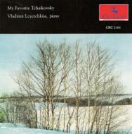 Piano Works: Leyetchkiss +feinberg