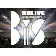 BiS解散LIVE 「BiSなりの武道館」(仮)(DVD)【LIVE本編収録】